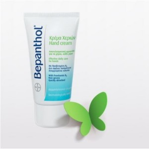 BAYER BEPANTHOL HAND CREAM