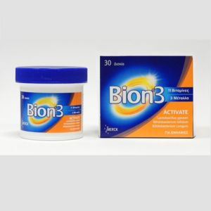 BION 3 ACTIVATE TABS (2)