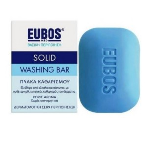 EUBOS SOAP BLUE (1)