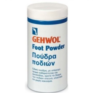 GEHWOL FOOT POWDER (1)