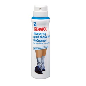 GEHWOL FOOT & SHOES SPRAY