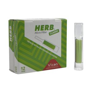 HERB MICRO-FILTER (2)