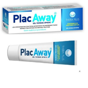 PLAC AWAY PASTA THERA-PLUS GEL (1b)