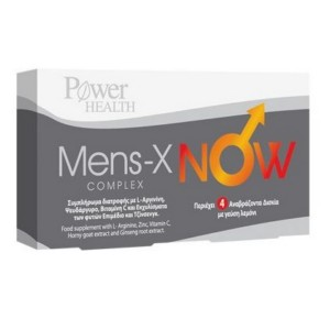 POWER MENS-X sachs