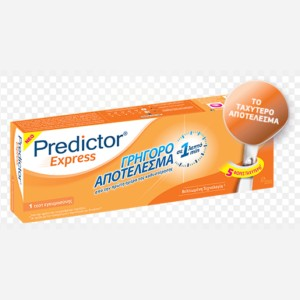 PREDICTOR EXPRESS