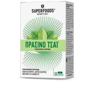 SUPERFOODS GREEN TEA (2)
