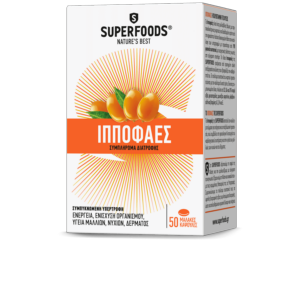 SUPERFOODS IPPOFAES (2)