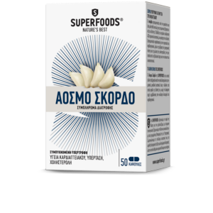 SUPERFOODS ODORLESS GARLIC (2)