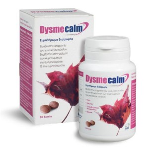 VICAN DYSMECALM TABS