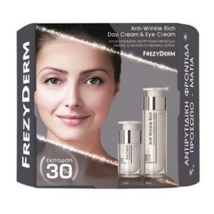 FREZYDERM SET ANTI-WRINKLE