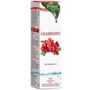 POWER EFF CRANBERRY