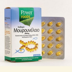 POWER FOODS MOYROYNELAIO (1)