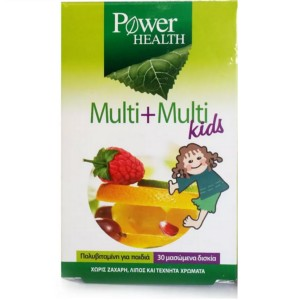 POWER MULTI-MULTI KIDS