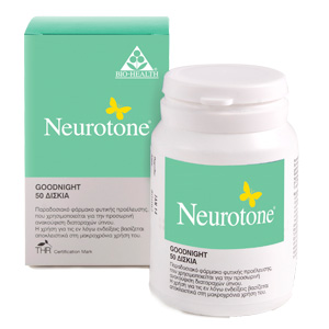 POWER NEUROTONE (1)