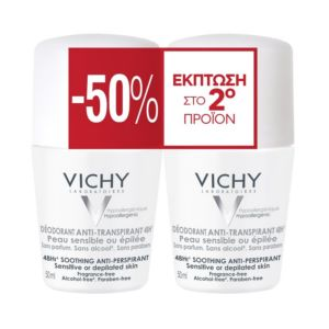 VICHY DEO ANTI-TRANSPERANT SENSITIVE 1-1_1