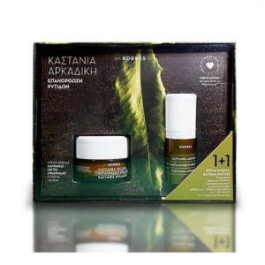 KORRES CREAM CASTANEA ARCADIA NORMAL (3)