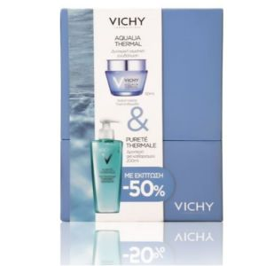 VICHY AQUALIA DYNAMIC RICHE SET