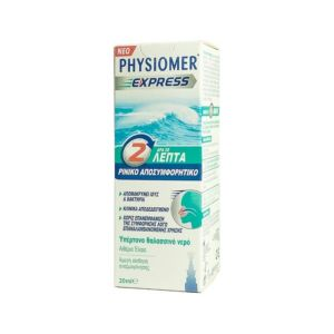 PHYSIOMER express 20ml