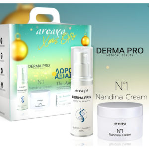 ARCAYA CREAM No1 SET