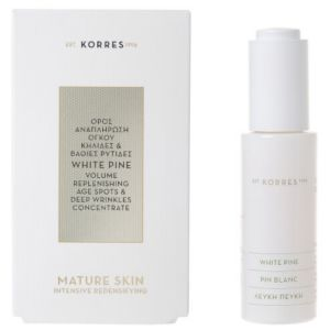 KORRES WHITE PINE SERUM