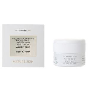 KORRES CREAM WHITE PINE NIGHT (1)