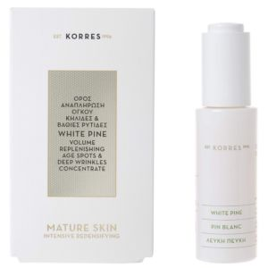 KORRES SERUM WHITE PINE
