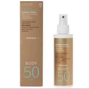 KORRES SOLAIRE spf50 RED GRAPE OIL