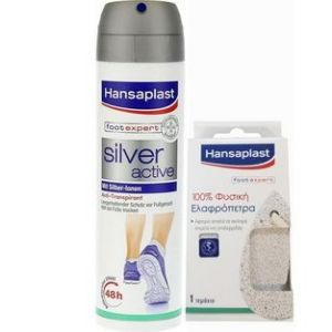 HANSAPLAST SPRAY FOOT EXPERT SILVER (2)