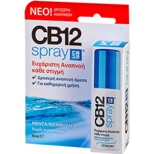 CB-12 SPRAY
