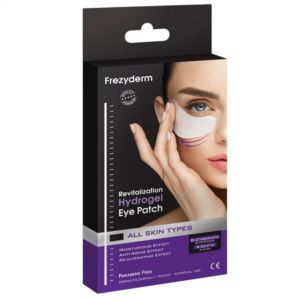 FREZYDERM EYE PATCH