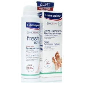 HANSAPLAST SPRAY FOOT EXPERT 2-1